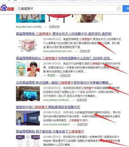 大媒体亚搏app综合