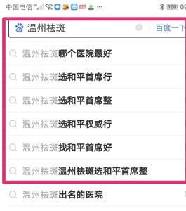 下拉亚搏app综合